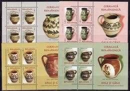 Romania, 2007, Definitives, Pottery, Pots- I, Art 4 Minisheets - 1948-.... Républiques