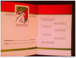 UAE 2011 GCC Stamp Exhibition - Complete Set For Joint Issue, Oman KSA Bahrain Kuwait Qatar Philatelic Passport - Verenigde Arabische Emiraten