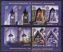 Romania, 2014 Architecture, Christianity 4 Stamps With Labels - 1948-.... Repúblicas
