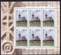 Romania, 2013, The UNESCO Heritage, Architecture Minisheet - 1948-.... Républiques