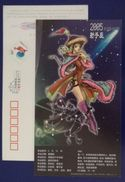 Taurus Zodiac,Constellation,Lucky Number & Day,cartoon Chinese Girl,CN05 New Year Greeting Pre-stamped Card - Astrology