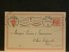 65/362A  CP/PC  DANMARK  PIQUAGE PRIVE  1915 - Postal Stationery
