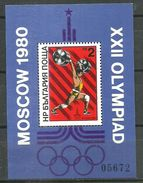 IVERT B F Nº92 ** 1980 - Verano 1980: Moscu
