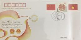 China: Foreign Relation With Vietnam, 2010 FDC Rare - Cina