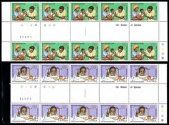 Zambia, 1973 (#113-14d), 25th Anniversary WHO, 10x2v Gutter Strips, Incomplete Set - WHO