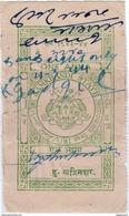 INDIA JAMKHANDI PRINCELY STATE 1-ANNA REVENUE STAMP 1940-1947 GOOD/USED - Inde