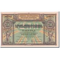 Armenia, 250 Rubles, 1919, KM:32, SPL - Arménie