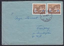 Yugoslavia 1960 National Costumes, Letter Sent From Zajecar To Beograd - 1945-1992 Sozialistische Föderative Republik Jugoslawien