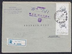 Yugoslavia Slovenia 1958 Writer Anton Tomaz Linhart, Registered Letter Sent From Novi Sad To Alibunar - 1945-1992 Socialist Federal Republic Of Yugoslavia