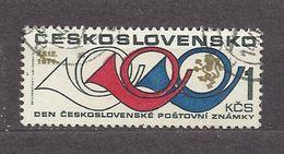 Czechoslovakia Tschechoslowakei 1971 Gest Mi 2049 Sc 1792 Stamp Day.Tag Der Briefmarke. C2 - Czechoslovakia