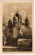 Estland, Estonia Reval Tallinn, Russische Rechtsgelovige Hoofdkerk (pk35412) - Estonie