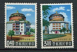 Formose ** N° 309/310 - Institut National Des Sciences De Taipei - - 1945-... République De Chine