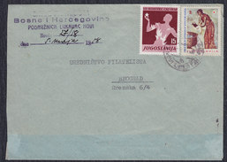 Yugoslavia Bosnia 1958 Communist Party Congress, Letter With Surcharge Stamp, Novi Lukavac - Beograd - 1945-1992 Socialist Federal Republic Of Yugoslavia