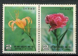 Formose ** N° 1553/1554 - Fête Des Mères. Lys, Oeillet - - Unused Stamps