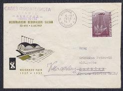 Yugoslavia 1958 Geophysical Year, Letter Sent From Beograd To Zajecar - 1945-1992 Socialist Federal Republic Of Yugoslavia