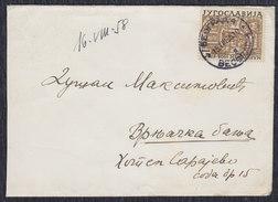 Yugoslavia Croatia 1958 Writer Marin Drzic, Letter Sent From Beograd To Vrnjacka Banja - 1945-1992 Socialist Federal Republic Of Yugoslavia