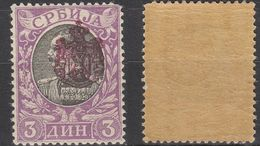R178.-. SERBIA- 1903 .-. SC: #76a MNH.-. K. ALEXANDER-OVERPRINTED ISSUE- Perf. 13.5 RARE! Cat$110.00+ - Serbia