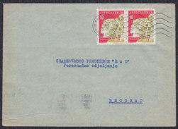 Yugoslavia Croatia 1960 Dubrovnik, Letter Sent From Sarajevo To Beograd - 1945-1992 Sozialistische Föderative Republik Jugoslawien