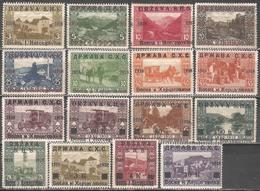 1918 - SHS - BiH  Red. Sa Pretiskom Komplet MH - Bosnie-Herzegovine
