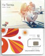 Macedonia 2017. New Unused SIM Card VIP - Macédoine