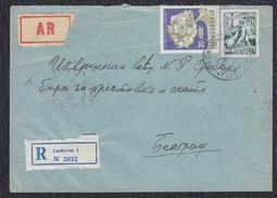 Yugoslavia Montenegro 1959 Saint Stefan, Registered Letter With Returnee, Leskovac - Beograd - 1945-1992 Socialist Federal Republic Of Yugoslavia