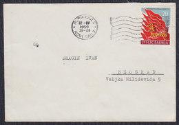 Yugoslavia 1959 Communist Party Congress, Letter Sent From Novi Sad To Beograd - 1945-1992 Socialist Federal Republic Of Yugoslavia