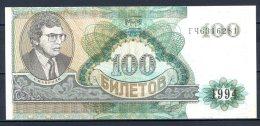 459-Russie Mavrodi Billet De 100 Roubles 1994 T463 - Russia