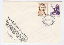 1983  POLAND FDC Stamps KURPINSKI Music Tatarkiewicz Philosophy Cover - Music