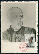U.R.S.S. - Carte Maximum 1966 - Pandit Nehru - 1923-1991 USSR