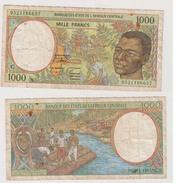 BAQUE DES ETATS DE L'AFRIQUE CENTRALE - 1000FRANCS  - N 9521186657 - C CONGO - Congo