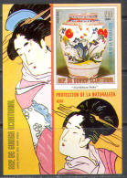 M2202 Painting Art Japanese History 1979 Guinea Equatorial S/s MNH ** Imperf Imp 7ME - Art