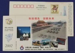 Tank In National Day Parade,Bulldozer,Fuel Tank Truck,Tank Train,CN02 Neimenggu No.1 Machinery Group Advert PSC - Militaria