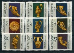 BULGARIE ( POSTE ) : Y&T N°  1452/1460  TIMBRES  NEUFS  SANS  TRACE  DE  CHARNIERE , A  VOIR . - Bulgaria