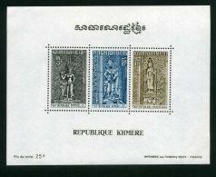KHMERE ( BLOC ) : Y&T N°  31  BLOC  NEUF  SANS  TRACE  DE  CHARNIERE , A  VOIR . - Kampuchea
