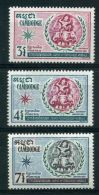 CAMBODGE ( POSTE ) : Y&T N°  249/251  TIMBRES  NEUFS  SANS  TRACE  DE  CHARNIERE , A  VOIR . - Cambodia