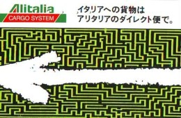 Télécarte  JAPON * 110-011  * ALITALIA  (2281) * Phonecard JAPAN * Airplane * Flugzeug AVION * AIRLINE - Airplanes