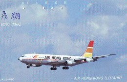 Télécarte  JAPON * 290-26162 * AIR HONG KONG  (2284) * Phonecard JAPAN * Airplane * Flugzeug AVION * AIRLINE - Flugzeuge