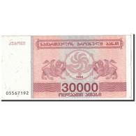 Géorgie, 30,000 (Laris), 1994, KM:47, SPL - Géorgie