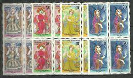 Bund 1976, 4x Nr. 908-11,  Postfrisch - Unused Stamps