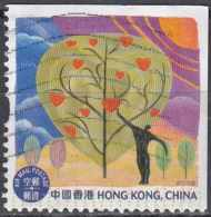 HONG KONG 2013 Art - $3.70 Man And Tree With Hearts FU - Oblitérés