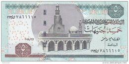 EGYPT 5 POUNDS EGP 2014 P-63f SIG/ RAMEZ #23 UNC */* - Egypt