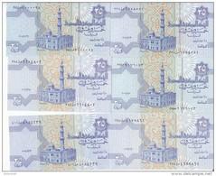 EGYPT 25 PT 2004 2005 2006 2007 2008 P-57 SIG/OQDA#22 LOT X6 UNC DIFFERENT DATES - Egypt