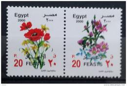 Egypt, 2000, Mi: 1505/06 (MNH) - Planten