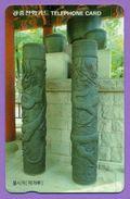 """Télécarte Corée °° 9500 U """" Colonnes Divinatoires """"  Souple T  B  E - Corée Du Sud"""