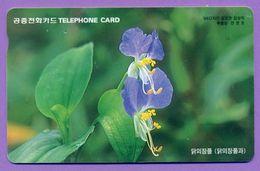 """Télécarte Corée °° 2000 U """" Orchidée Violette """"  Souple T  B  E - Corée Du Sud"""