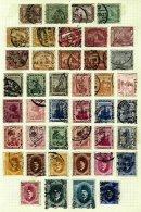 EGYPT, Colecção/Collection, 1880s/1960s - 1915-1921 British Protectorate
