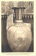 GRANADA - ALHAMBRA , JARRON ARABE DE LA SALA DE LAS DOS HERMANAS , TARJETA POSTAL SIN CIRCULAR , CERAMICA , ARTE - Objetos De Arte