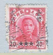 Formosa 94    (o) - 1888 Chinese Province