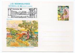 SOMALIA POST CARD Sh.So. 6,00 / POSTAL STATIONERY / ENTIER / VERONA 86 - Somalia