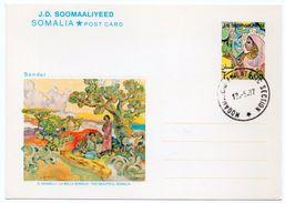 SOMALIA POST CARD Sh.So. 6,00 / POSTAL STATIONERY / ENTIER / 1987 - Somalia